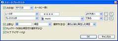 iTunes006