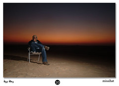 At the Horizon (Mohammad al-Shafai) Tags: photo saudi arabia eastern mohammad  qateef qatif  sehat  sihat   shafei         shafai  saihat    saihatphoto   alqatif sayhat  alshafai alqateef alshafei
