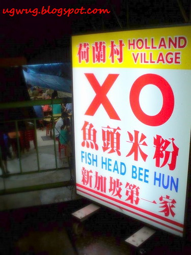 Holland Village XO Fish Head Bee Hun