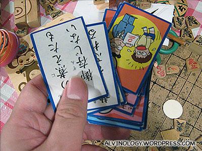 Retro Japanese kids playing cards