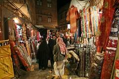 IMG_0174.jpg (EricFirley) Tags: asia housing yemen tall sanaa oldtown onefamily towerhouse jemen typologies