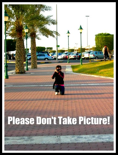 Please Do Not Take Picture!