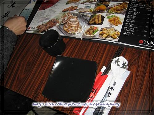 0101IMG_0208吃喝玩樂-1