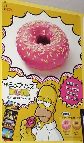 The Simpsons Movie Poster - Mr. Donut