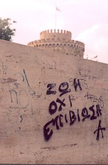 (pbxvi) Tags: tag greece thessaloniki zenit grce 12xp thessalonique  tourblanche    selnik