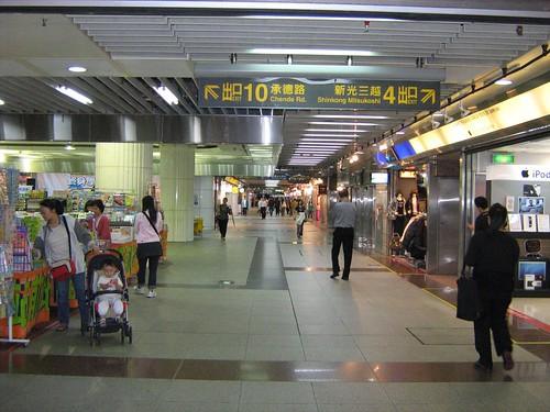 Underground shops