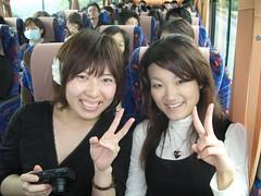 Chizuchan and Tamachan