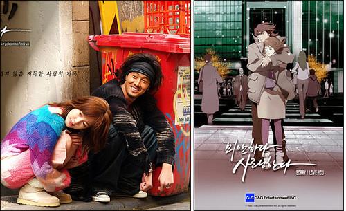 071207 - 知名韓劇『太王四神記』確定由韓國最大動畫公司G&G Entertainment改編成電視動畫與劇場版動畫