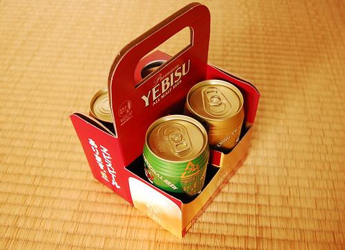 Ebisu Beer Happy Pack