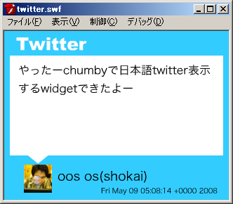 japanese twitter on chumby