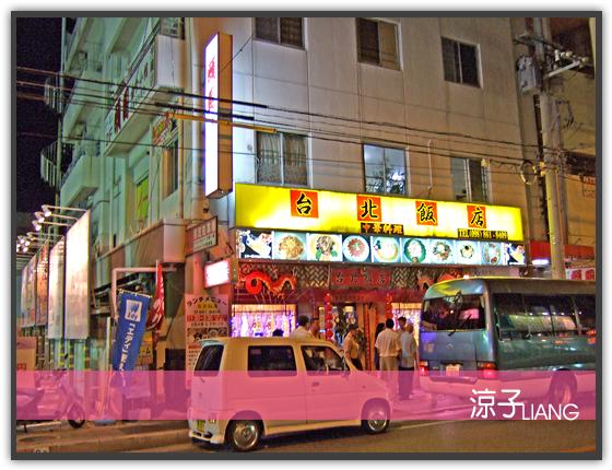台北飯店05