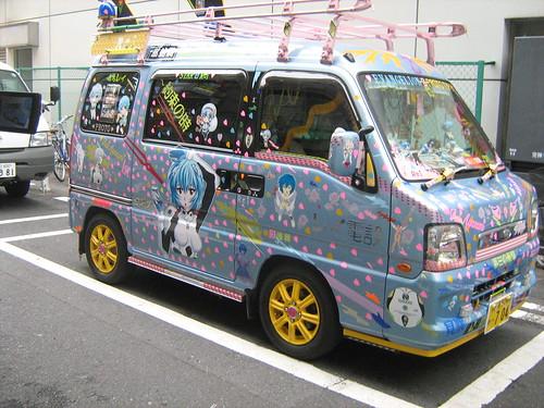 Rei Ayanami car