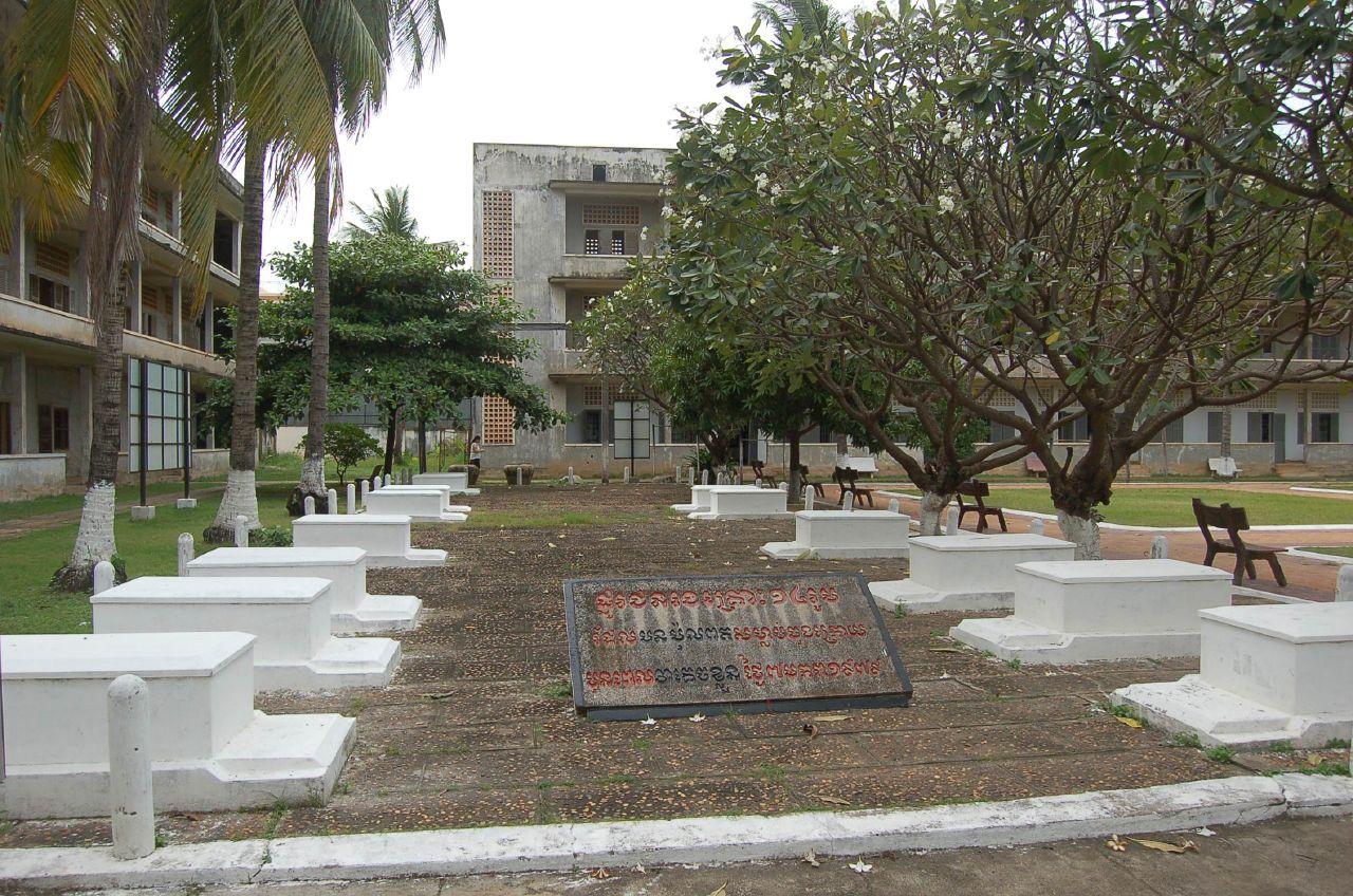 波布罪惡館 Tuol Sleng Museum
