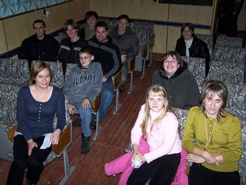 Chernihiv English Club