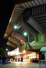 Nippon budoukan 05f 日本武道館.JPG (by midorisyu)