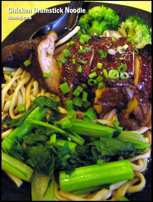 chicken drumstick noodle