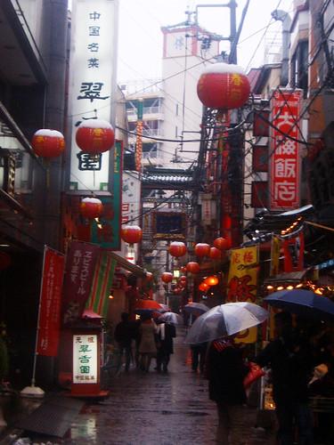 Some snow in Chinatown Yokohama