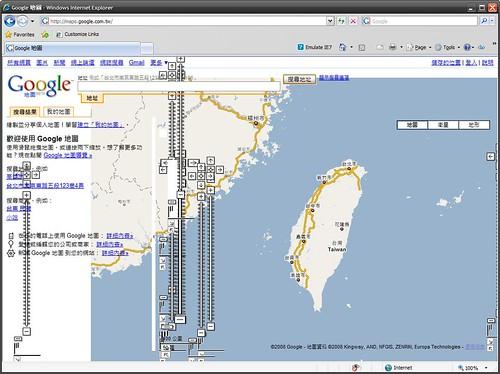 ie8 beta google maps