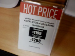 Hot Price.