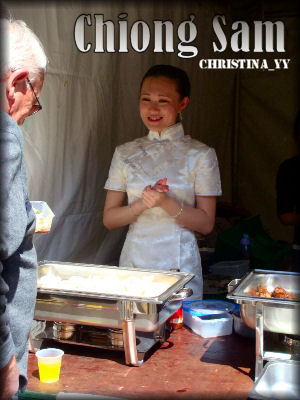Chinese Food Stall: Chiong Sam