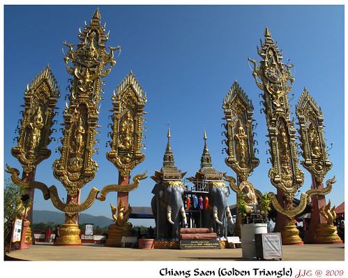 Chiang Saen (Golden Triangle) 1