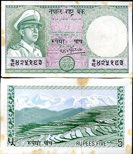 5 Rupií Nepál 1972, P17