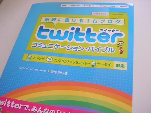 necotter on Twitter book!