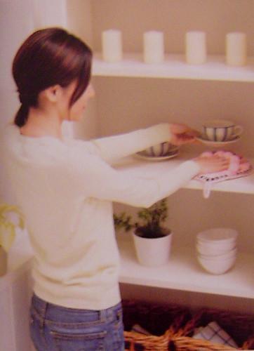 Tawashi - Dust