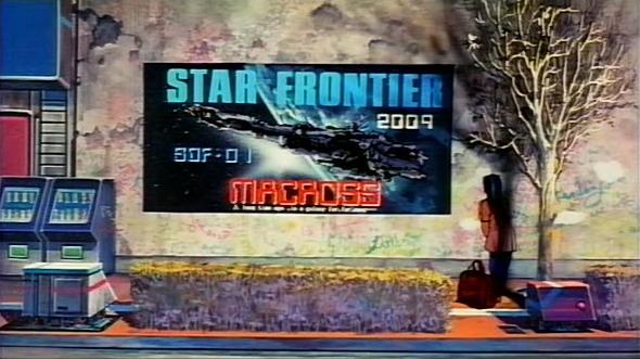 071112 - 『超時空要塞』最新系列動畫『マクロスF』的宣傳影片正式公開