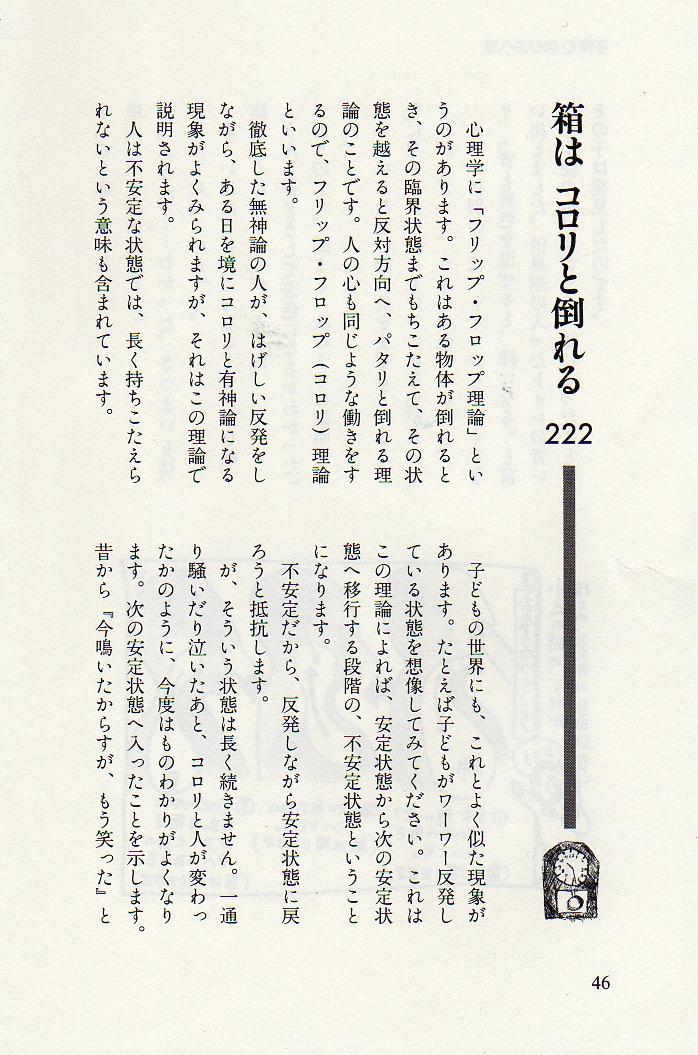 img385