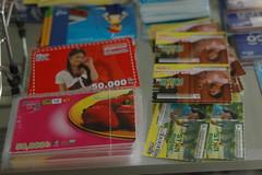 บัตรเติมเงินลาว ราคาสูงสุด 50,000 กีบ