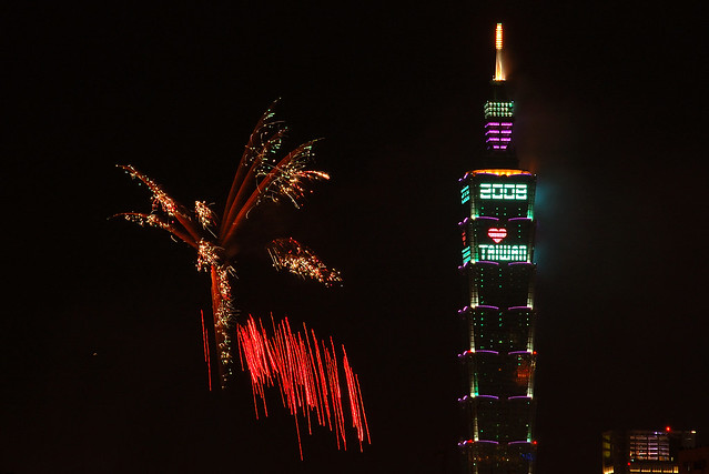 2008.01.01 Taipei 101 Count Down (by MaxChu)