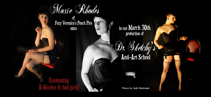 Moxie models on March 30th!