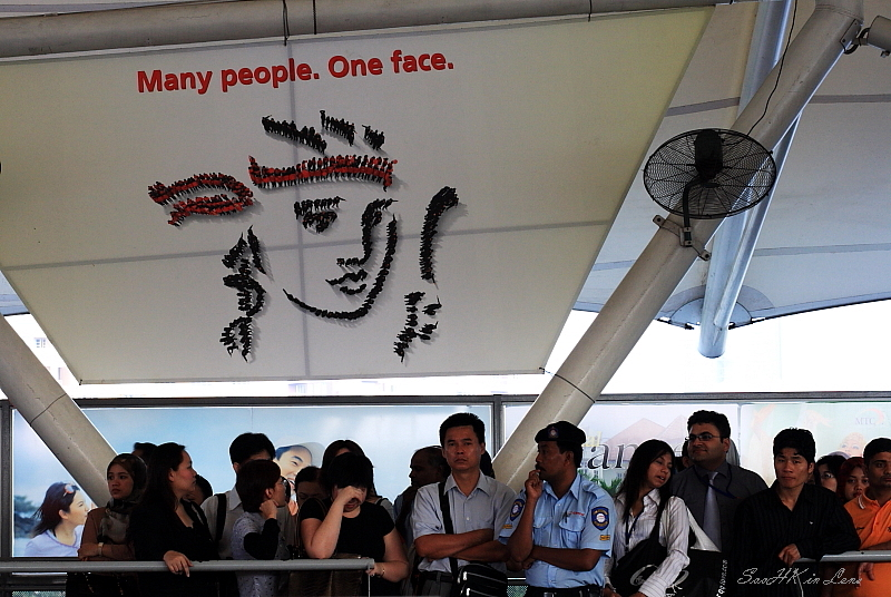 Many People One Face