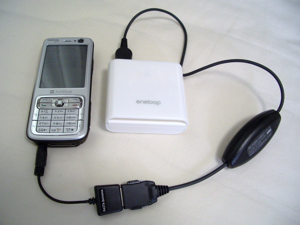 N73 with mobile booster.jpg