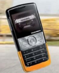 Фото 1 - Мобильник от Hummer