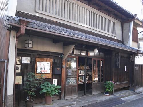 田村青芳園茶舗(奈良町)-01