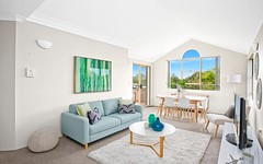 101/18 Cecilia Street, Marrickville NSW