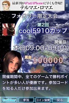 1000000944