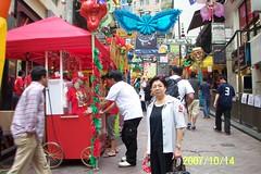 100_0392 (mingtsim) Tags: lan fong kwai