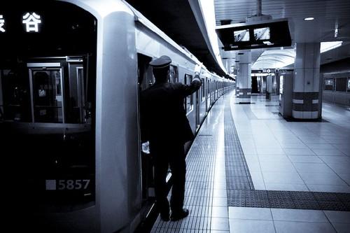 yokohama metro