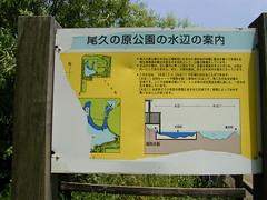 12工場跡公園_05