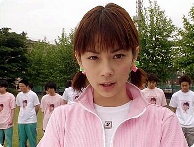 伊東美咲の画像2256