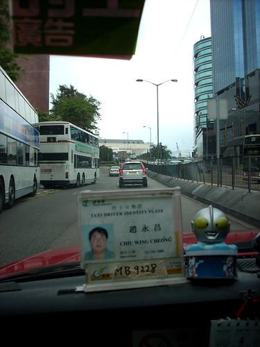 HONG KONG 6569