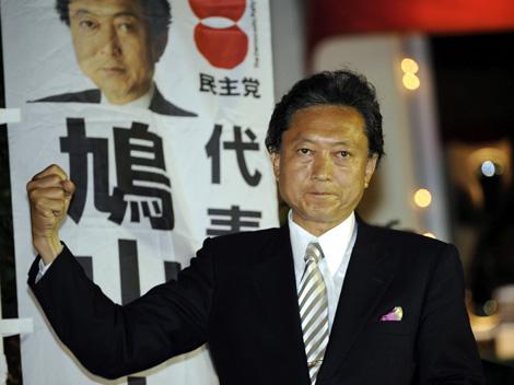 3873765925 813ffc5c86 o El Partido Democrático gana las elecciones en Japón