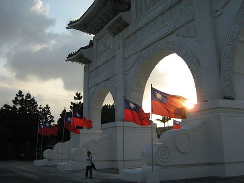 Taiwanese flags flying proudly