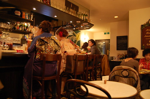 Café Onze, Kyoto
