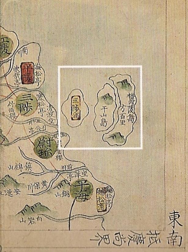 Mid 1700s - Haedong Chongdo - Gangwondo 2