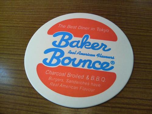 BakerBounce@三軒茶屋