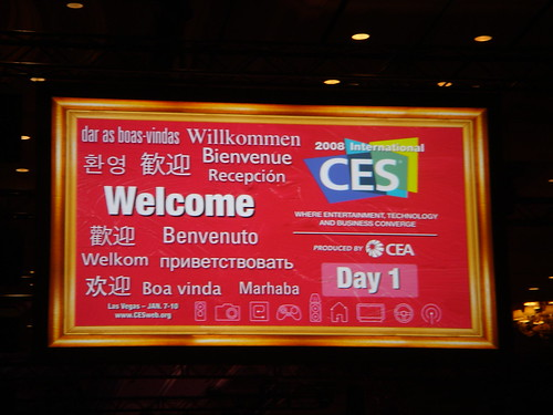 CES Welcome Screen